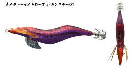 林釣漁具製作所 餌木猿 3.5号 ネイチャー斉藤 ナイトローズ2 ピンクテープ