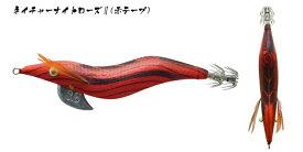 林釣漁具製作所 餌木猿 3.5号 ネイチャーナイトローズ2 赤テープ