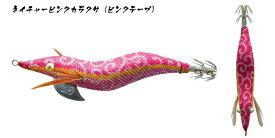 林釣漁具製作所 餌木猿 3.5号 ネイチャー斉藤 スペシャル ネイチャーピンクカラクサ ピンクテープ