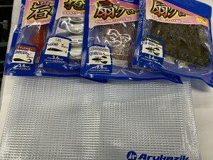 アルカジックジャパン  2021年 ロックフィッシュ福袋 1000円