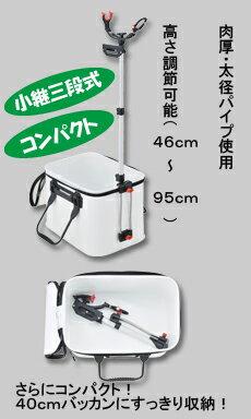 第一精工 バッカン受三郎 小継三段式