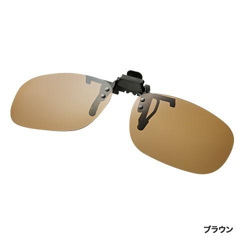 シマノ(Shimano) HG-019P フレーム :マットブラック レンズ :ブラウン クリップオングラスTAC