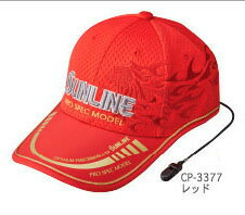 サンライン(Sunline) CP-3377 レッド フリー サンライン・ツアーキャップ IV