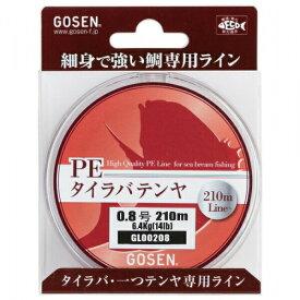 ゴーセン GL00208 PE タイラバテンヤ 210m 0.8号