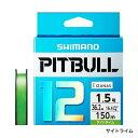 シマノ ピットブル12 サイトライム 150m 0.8号 18.3lb(8.3kg) shimano PL-M52R PITBULL12※ 画像は一例です。