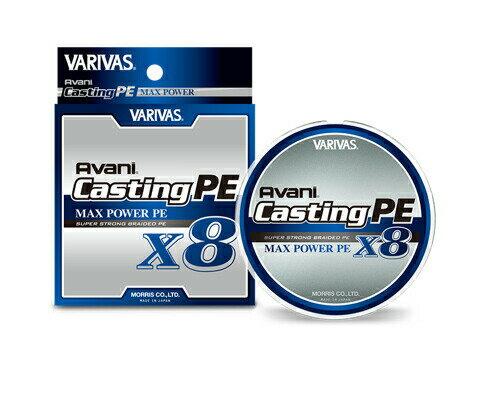 モーリス アバニ キャスティングPE マックスパワー X8 4号 300m MORRIS VARIVAS バリバス※ 画像は各サイズ共通です。