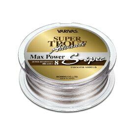 モーリス バリバス スーパートラウト アドバンス マックスパワーPE S-スペック 1.5号 200m 28.6lb MORRIS VARIVAS S-spec