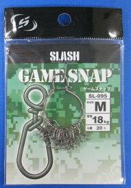 SLASH スラッシュ SL-095 ゲームスナップ M