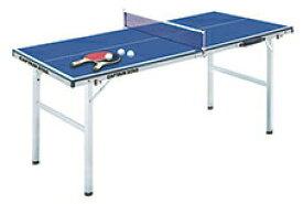 CAPTAIN STAG(キャプテンスタッグ)UX-2549ポータブル卓球台