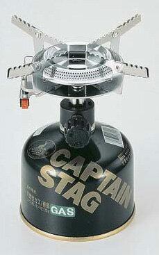 パール金属 CAPTAIN STAG(キャプテンスタッグ)M-7900 小型ガスバーナーコンロ