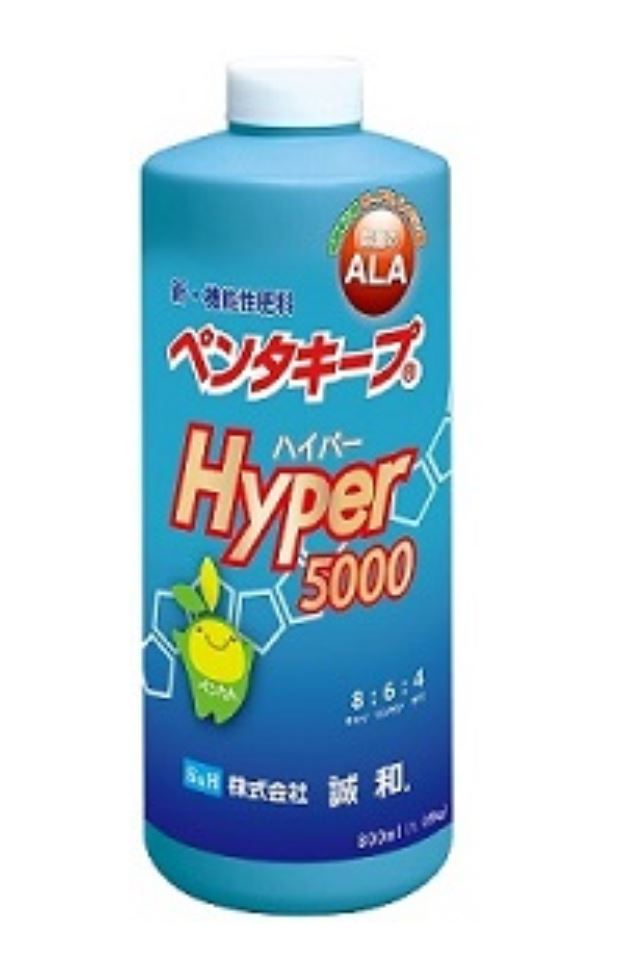 ペンタキープ Hyper5000(800ml入り)ハイパー クロロフィル 葉緑素 光合成能力 ALA 茎葉散布 硝酸還元酵素 光量不足対策 アミノレブリン酸 根圏施用