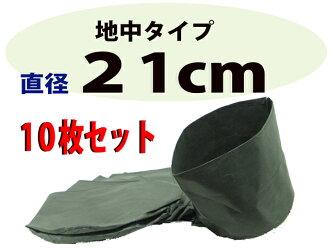 非织造布锅 (锅布) 黑色地面为 21 厘米 10 件