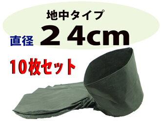 非织造布锅 (锅布) 黑色地面 24 厘米 10 件]