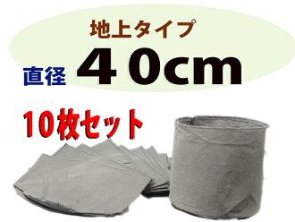 非织造布盆 (布锅) 灰色为地面 40 厘米 10 / pkg