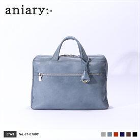 【新作 2019 S/S】【aniary|アニアリ】Antique Leather アンティークレザー 牛革 Brief ブリーフケース 01-01008 メンズ [送料無料]