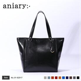 【新色 2019 S/S】【aniary|アニアリ】Antique Leather アンティークレザー 牛革 Tote トートバッグ 01-02017 [送料無料]