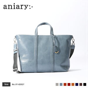 【aniary|アニアリ】AntiqueLeatherアンティークレザー牛革Toteトートバッグ01-02021[送料無料]