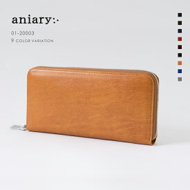 7be00eb281f7 【aniary|アニアリ】Antique Leather アンティークレザー 牛革 Goods ウォレット 長財布 01-