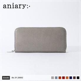 【aniary アニアリ】Antique Leather アンティークレザー 牛革 Goods ウォレット 長財布 01-20003 メンズ [送料無料]