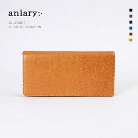 【aniary|アニアリ】Antique Leather アンティークレザー 牛革 Goods ウォレット 長財布 01-20007 [送料無料]