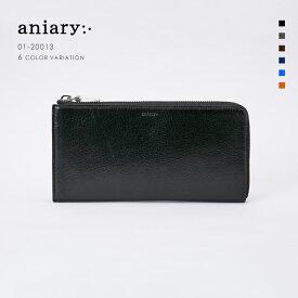 【aniary|アニアリ】Antique Leather アンティークレザー 牛革 Goods ウォレット 長財布 01-20013 [送料無料]