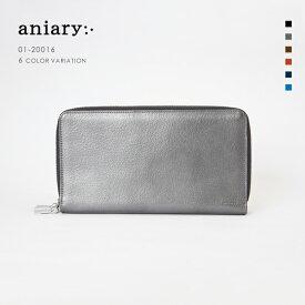 【aniary アニアリ】Antique Leather アンティークレザー 牛革 Goods オーガナイザー01-20016 メンズ [送料無料]