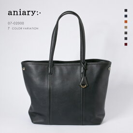 【aniary|アニアリ】Shrink Leather シュリンクレザー 牛革 Tote トートバッグ 07-02000 [送料無料]