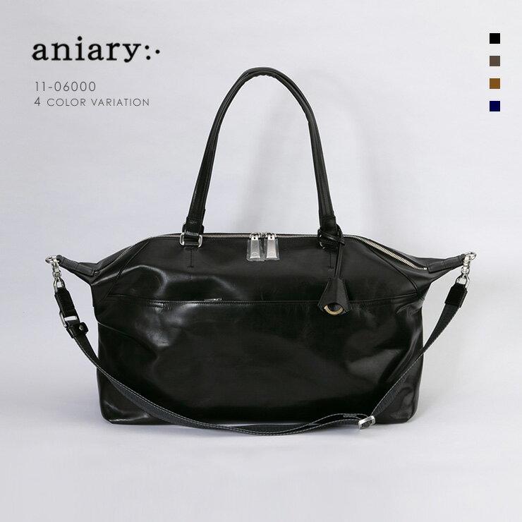 【aniary|アニアリ】Ideal Leather アイディアルレザー 牛革 Boston Bag ボストンバッグ 11-06000 [送料無料]