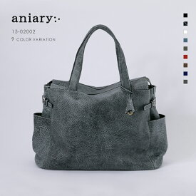 【aniary アニアリ】Grind Leather グラインドレザー 牛革 Tote トートバッグ 15-02002 メンズ [送料無料]