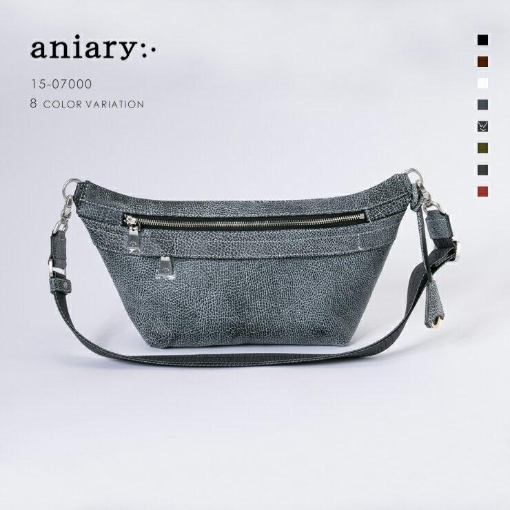アニアリ・aniary ボディ バッグ【送料無料】グラインドレザー BodyBag 15-07000
