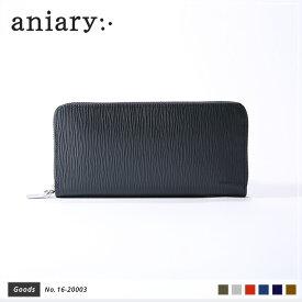 【aniary|アニアリ】Wave Leather ウェーブレザー 牛革 Goods ウォレット 長財布 16-20003 メンズ [送料無料]