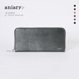 【aniary|アニアリ】Scale Leather スケイルレザー 牛革 Goods ウォレット 長財布 18-20003 [送料無料]