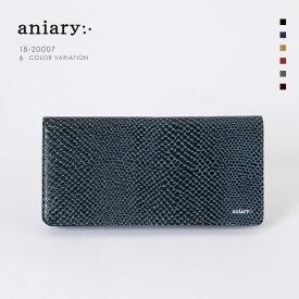【aniary|アニアリ】Scale Leather スケイルレザー 牛革 Goods ウォレット 長財布 18-20007 [送料無料]
