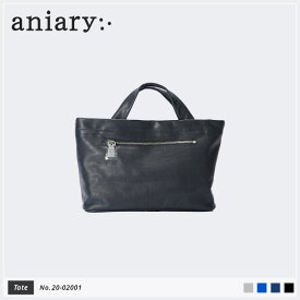 【aniary|アニアリ】Refine Leather リファインレザー 牛革 Tote トートバッグ 20-02001 メンズ [送料無料]