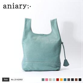 【新作 2019 S/S】【aniary|アニアリ】Crossing Leather クロッシングレザー 牛革 Tote トートバッグ 23-02002 メンズ [送料無料]