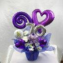 70歳古希バルーンギフト 送料無料(一部地域を除く) 数字が選べるバルーンフラワー 還暦祝い 長寿祝い 誕生日 金婚式…