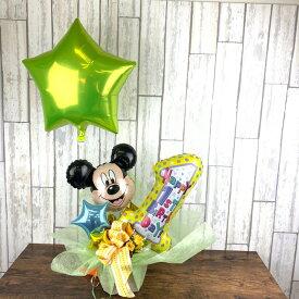 ミッキーマウス1歳お誕生日ギフトBOX プレセント バルーン電報 バルーン 電報 送料無料(一部地域を除く) ディズニー お誕生日 プレゼント 出産祝い 1歳 男の子 バルーンギフト