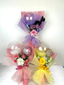 エンジェルブーケ(フェザータイプ) ドレスのような花束 柔らか 造花とバルーン 羽入りバルーン 選べるバルーン 柔らかな花束 リボン ドレス