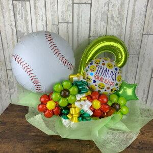 暑い夏!ベースボールサンクスギフトアレンジDX 野球 ボール ありがとうギフト 送料無料(一部地域を除く) アニバーサリーギフトショップ