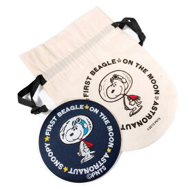 スヌーピー グッズ 刺繍缶ミラー アストロノーツサークル ASTRONAUT SNOOPY50th 730727
