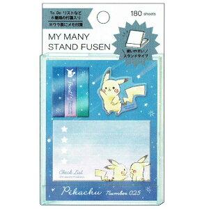 ポケットモンスター グッズ マイメニースタンド付箋 ウィンドウ Pikachu Number025 246221 ポケモン