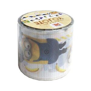 ミニオン ヨジョテ 養生テープ 3D YOJOTE 怪盗グルー シール マスキングテープ