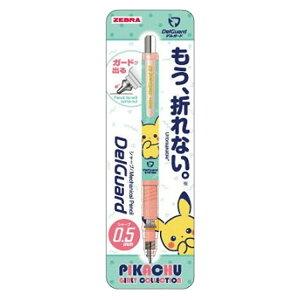 ポケットモンスター グッズ デルガード シャープ 0.5mm A ポケモン