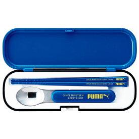 プーマ 箸・スプーンセット PUMA 157202