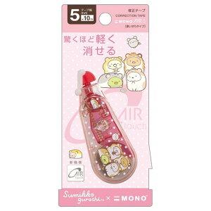 すみっコぐらし モノエアー FT59104 MONO