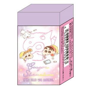 クレヨンしんちゃん 香り付き消しゴム ピンク ふわふわクレヨン 129959