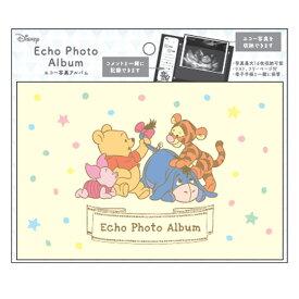 ディズニーくまのプーさん エコー写真アルバム &mom ベビー用品