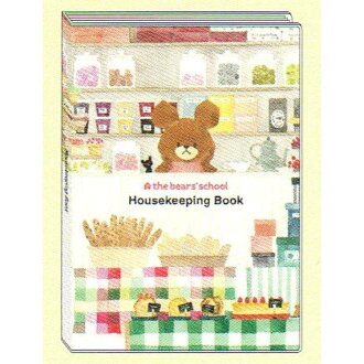 Housekeeping book /A5 (shop) [750499]