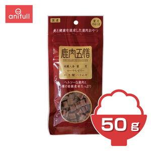 オリエント商会 鹿肉五膳 レギュラー 50g {382984}