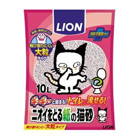 LION ニオイをとる紙の猫砂 10L{633987}